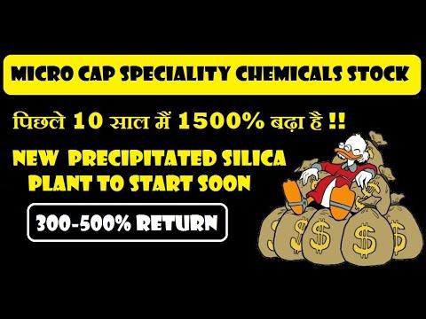 MIRCO CAP SPECIALITY CHEMICAL STOCK || पिछले 10 सालो मैं 1500% बढ़ा है