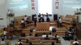 20130929 獻樂 仁愛樂團mpeg) by 王致明弟兄