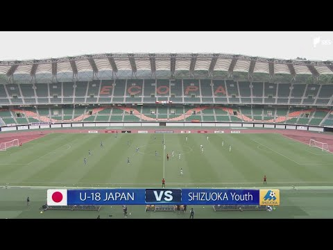 SBS CUP International Youth Soccer 2017 DAY2
