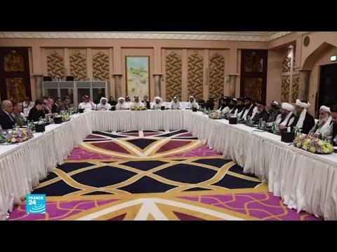 نكسة لجهود السلام مع إرجاء لقاء بين طالبان والحكومة الأفغانية  - نشر قبل 3 ساعة