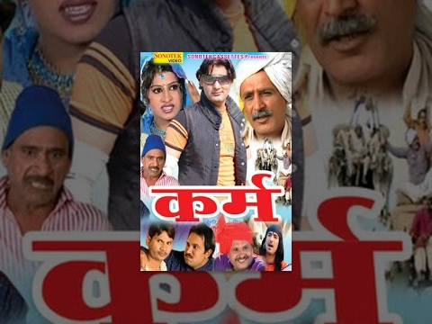 Karam I| कर्म  || Vijay Verma, Anne B, Narinder Gulia || Hindi Full Movies