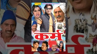Karam I| कर्म  || Vijay Verma, Anne B, Narinder Gulia || Hindi Full Movies