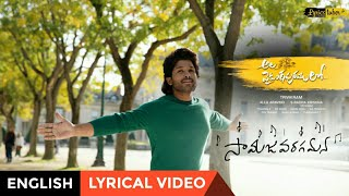 samajavaragamana-song-lyrics-in-english-ala-vaikuntapuram-lo-allu-arjun-trivikram-lyrics-tuber