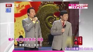 相声《谁让你是优秀》表演者:大兵 赵卫国