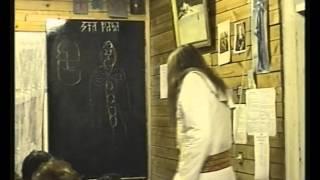 Юджизм (Мировосприятие) Урок - 13. Энергетические Системы