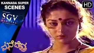 Sudharani gets very emotional scenes | Manedevru Kannada Movie | Kannada Scenes | Ravichandran