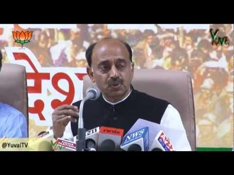 BJP Delhi President, Shri Vijay Goel exposes Discoms & DERC on electricity issue.