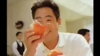 Asahi Beer Spot Ad アサヒ スーパードライ 90年代 宅麻伸 夏編 CM Japa...
