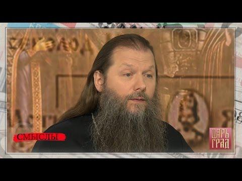 Прот. Артемий Владимиров, видеоблог, ч.3, «Преображенские и Вознесенские улицы вместо Войковских»