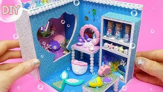 [DIY Miniature little mermaid room ~ Ariel]  블링블링 미니어쳐 인어공주 방 만들기 !!