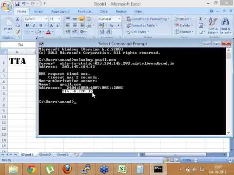 IBM AIX server access in Chennai-TTA-Training Unix Networking ...