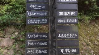 渡辺 マリ(わたなべ まり、1942年11月28日 )は、日本の歌手。 本名、...