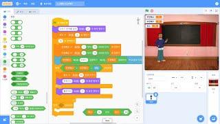 초급/저학년용 - 스크래치로 더하기 퀴즈 만들기 따라하기 + 구구단 게임까지 (변수, 난수, 반복, 판단)