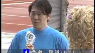 高知市営 第3回 (FⅠ) 2日目 勝利者インタビュー 5/15(木) 『第39回...