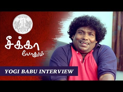 No One Will Take In That Way But Vijay Did ! | Yogi Babu Ultimate Funny Interview!