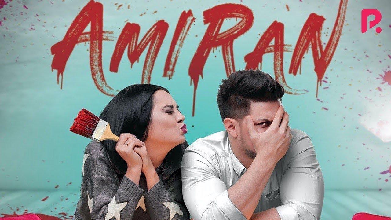 Amiran (treyler) | Амиран (трейлер)