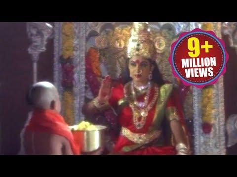 Devullu Songs - Maha Kanaka Durga - Ramya Krishnan, Nitya, Master Nandan - HD