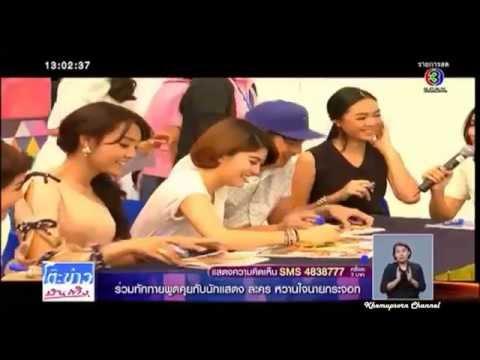 Cherry Khemupsorn @ โต๊ะข่าวบันเทิง - แจกลายเซ็นปฏิทินช่อง 3 ปี 2015