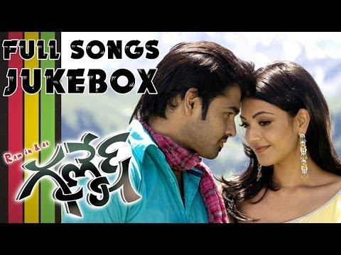 Ganesh (గణేష్) Movie || Full Songs Jukebox || Ram, Kajal