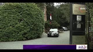 الأخبار - سفير مصر في بلجيكا: البعثة المصرية في بروكسل وفرت الخدمات اللوجستية لتيسير الانتخابات