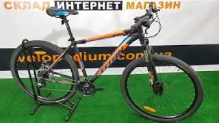 Обзор на велосипед Titan Shadow 29