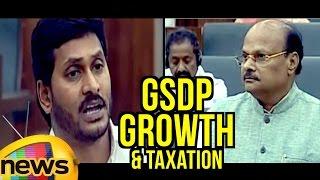 ys jagan vs yanamala ramakrishnudu on gsdp growth rate and taxation   mango news