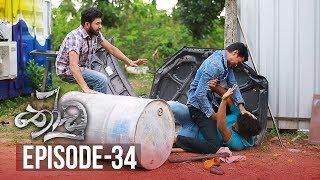 Thoodu | Episode 34 - (2019-04-02) | ITN Thumbnail