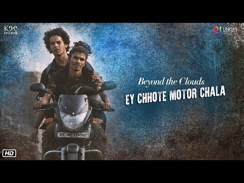 EY CHHOTE MOTOR CHALA | AR Rahman | Ishaan Khatter | New Songs 2018 | Beyond The Clouds | 20th April