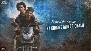 EY CHHOTE MOTOR CHALA  AR Rahman  Ishaan Khatter  New Songs 2018  Beyond The Clouds  20th April