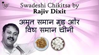 """Please watch: """"Rajiv Dixit - दही में नमक है ज़हर की तरह, जानिए उससे..."""