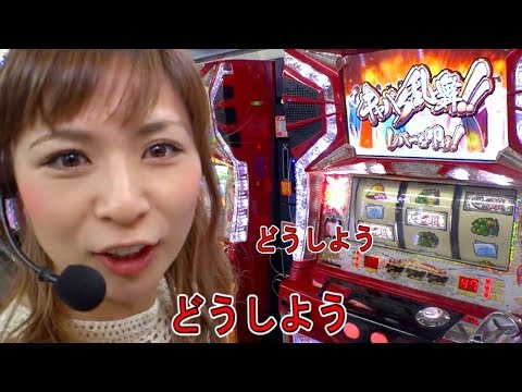 でかリンゴ舞STAR #01【工藤舞】【パチスロラブ嬢】