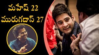 Mahesh babu spyder movie release date | latest telugu cinema news | silver screen