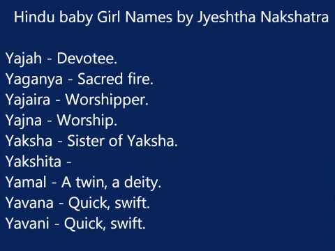 Indian Baby Girl Names Starting With Letter A, Hindu Baby Girl.