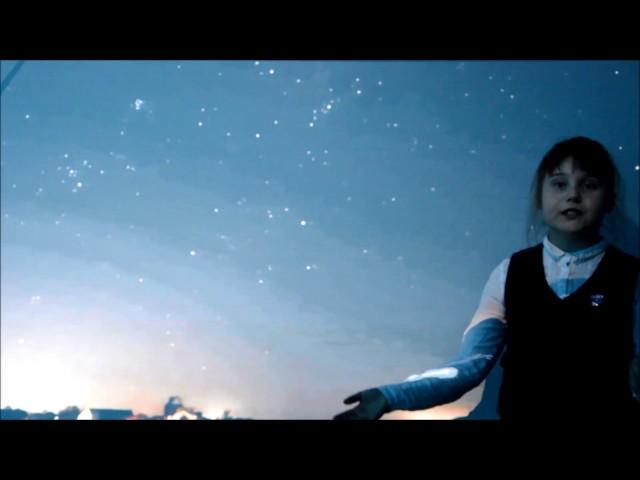 Изображение предпросмотра прочтения – ВикторияМакарова читает произведение «Послушайте! (Послушайте! Ведь, если звезды зажигают…)» В.В.Маяковского