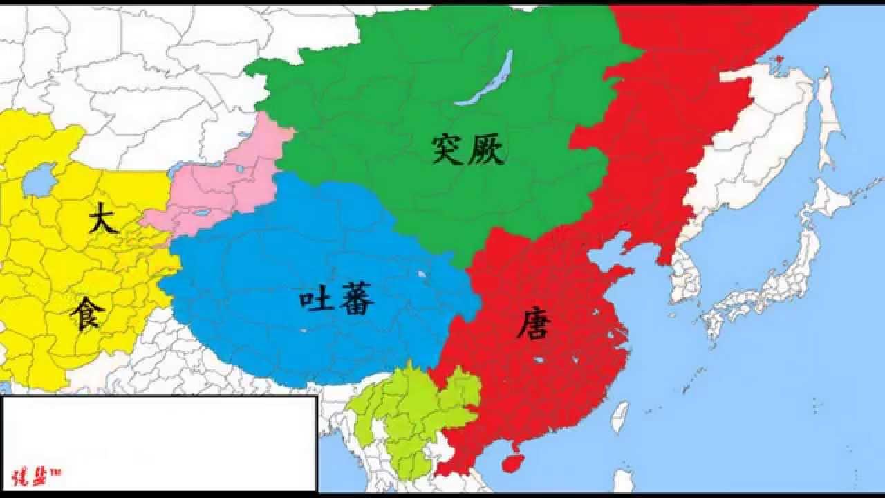 中國版圖轉變 - YouTube