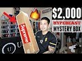 Unboxing An INSANE 2000 Hypebeast Mystery Box YOUVE NEVER SEEN THIS SUPREME ITEM BEFORE mp3