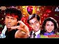Re Pujawa Badal Gaile Heart Break Dialog Dj Hard Bass Remix Song   New Bhojpuri 1