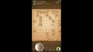 我的「天天象棋」直播影片