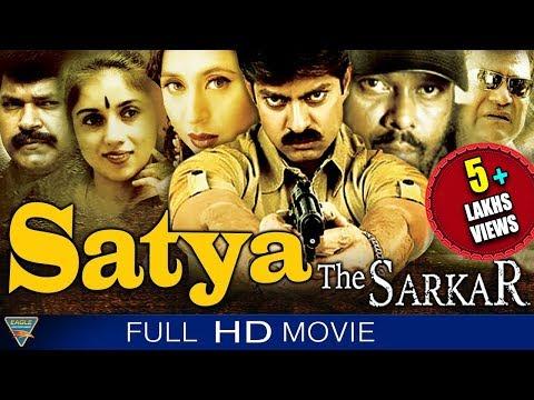 Satya The Sarkar (Gaayam) South Indian Hindi Dubbed Full Movie | Ram Gopal Varma Hindi Dubbed Movies