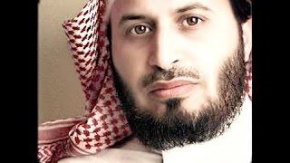 تلاوة تريح القلب بصوت الشيخ سعد الغامدي - سورة يونس كاملة - Sheikh Saad El ghamidi Sourat Younes