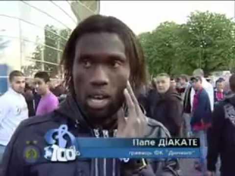 Interview de Pape Diakhaté avant PSG - FC Dynamo Kiev, avril 2009