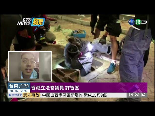 許智峯探視理大示威者 華視獨家專訪 | 華視新聞 20191119
