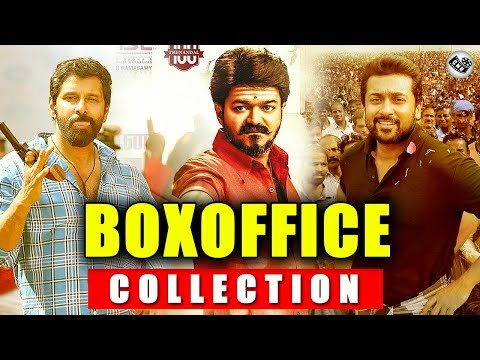 BoxOffice Collection of Pongal Race| TSK | Sketch | Mersal | Gulaebaghavali