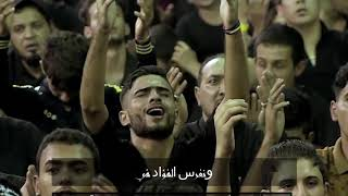 تعال نسكب الهوى    نشيد للإمام المهدي عجل الله فرجه