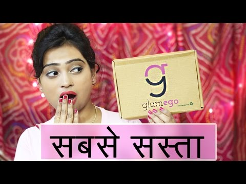 GLAM EGO - India First Affordable Beauty Subscription Box - March Edition