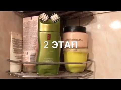 Борьба с целлюлитом в домашних условиях  скидкаоптом.рф