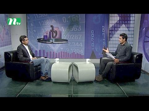 Market Watch (মার্কেট ওয়াচ) | Episode 350 | Stock Market and Economy Update | Talk Show