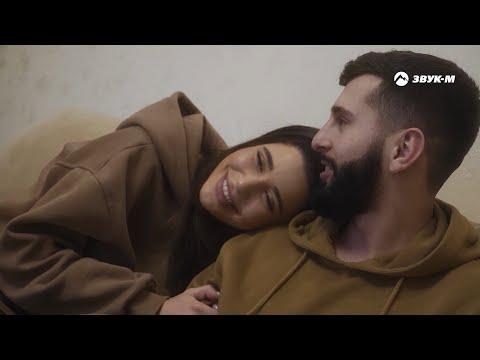 Артур Халатов - Моя родная | Премьера клипа 2021