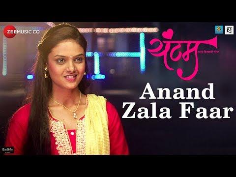 Anand Zala Faar - Yuntum | Apoorva Shelgoankar, Aishwerya Patil & Nandkishore Gore