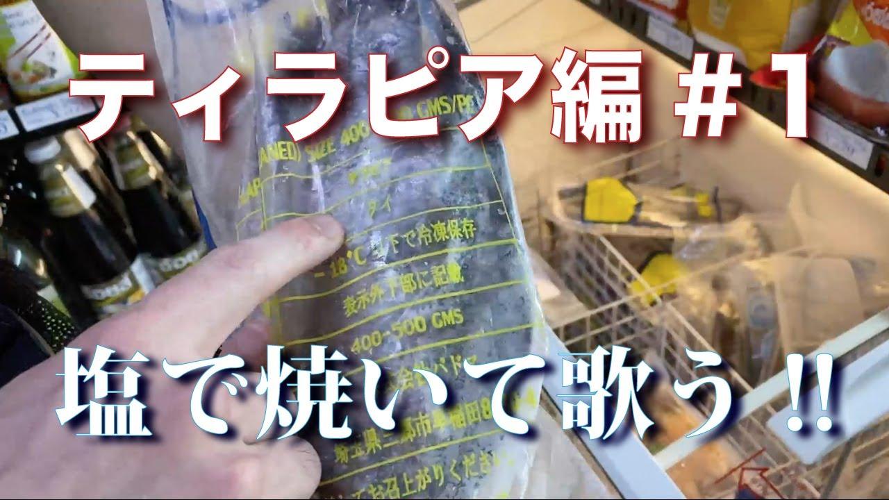 キャラメルパンチ / 新企画「【塩焼きDE作曲】パンチ!!」始動!